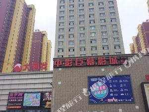 遼源麗峯酒店