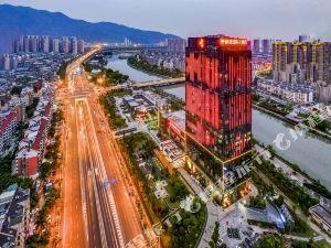福州梅園國際大酒店