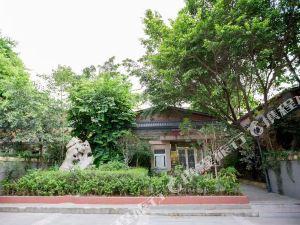 內江飄香園林飯店