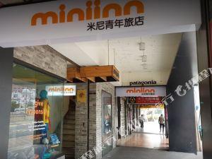 台北米尼旅店(Mini Inn)