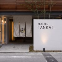 淡海旅館酒店預訂