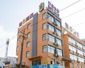 速8(威海經區東海路店)