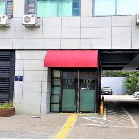 橋酒店永登浦酒店預訂