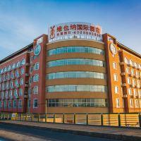 維也納國際酒店(上海野生動物園惠南店)酒店預訂