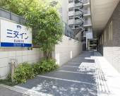 三交酒店名古屋伏見