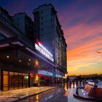 廣州穗和瑞斯麗酒店公寓酒店預訂