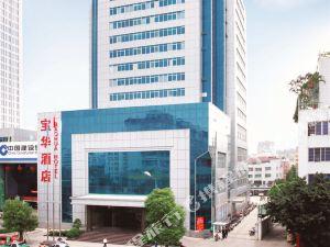 潮州寶華酒店