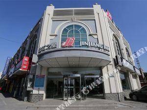 錦江之星(上海徐涇店)(Jinjiang Inn (Shanghai Xujing))