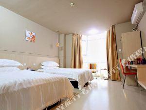 上海意家商務酒店(Yi Jia Commerce Hotel (Shanghai Huinan Wild Animal Park))