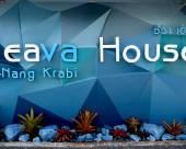 甲米Seava私人別墅
