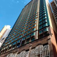 香港華大海景酒店酒店預訂
