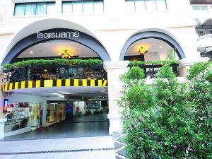 素坤逸1號斯凱公寓式酒店(ICheck Inn Skyy Sukhumvit 1)