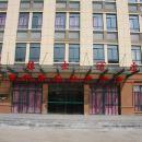 磐安金磚大酒店