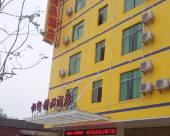 儋州恒軒精品酒店