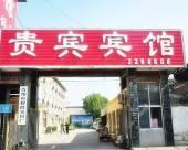 青州貴賓賓館