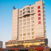 中山匯龍灣酒店酒店預訂