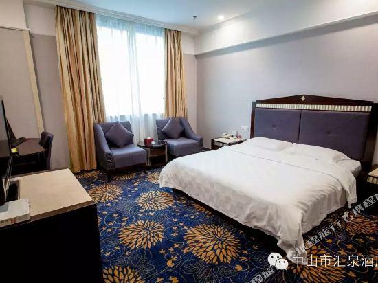 中山匯泉酒店(Huiquan Hotel)標準單人房
