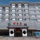 濟南璞秀居荷花文化主題酒店(原璞秀居唯美酒店)