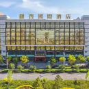 榆林銀杏國際酒店