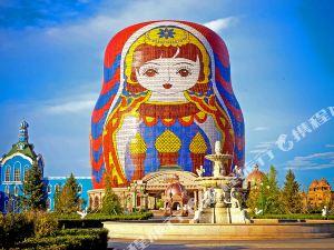滿洲里口岸套娃主題酒店