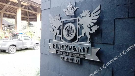 Black Penny Villas Ubud