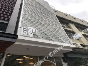 一號床旅舍(Bed One Block Hostel)