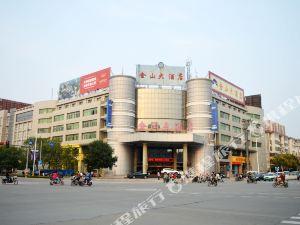 星程酒店(衡水金山國際店)(原金山大酒店)