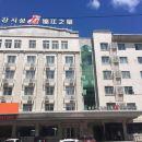 錦江之星(延吉市政府店)