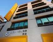 台北蜂巢-台北車站館