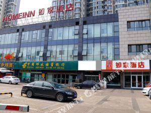 如家(陽泉陽煤集團賽魚店)