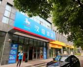 漢庭酒店(上海嘉定新城店)