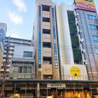 大阪酷惠美須青年旅舍酒店預訂