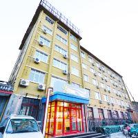 欣燕都連鎖酒店(北京前門店)酒店預訂