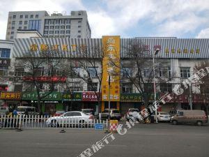 賀蘭尚東主題酒店