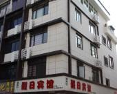 楠溪江假日旅館