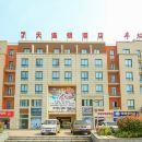 7天連鎖酒店(盱眙汽車站店)