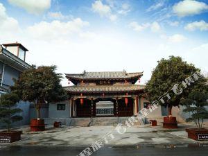 洛陽神筆藝術園温泉花園酒店