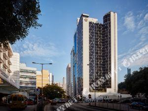 英皇駿景酒店(香港灣仔店)(The Emperor Hotel)