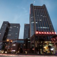 長沙通程逸誠大酒店酒店預訂