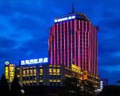 九江百嘉洲際酒店