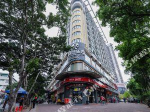 迎商酒店(廣州客村地鐵站敦和店)