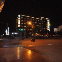 橡山酒店(禮泉西蘭路店)酒店預訂