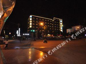 橡山酒店(禮泉西蘭路店)