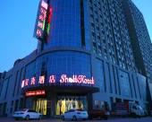貝殼酒店(莒南長途汽車站店)