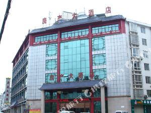 勉縣房產大酒店