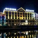 碭山星河·壹號酒店