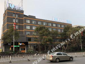 IU酒店(新餘市政府仙來公園店)(原明珠大酒店)