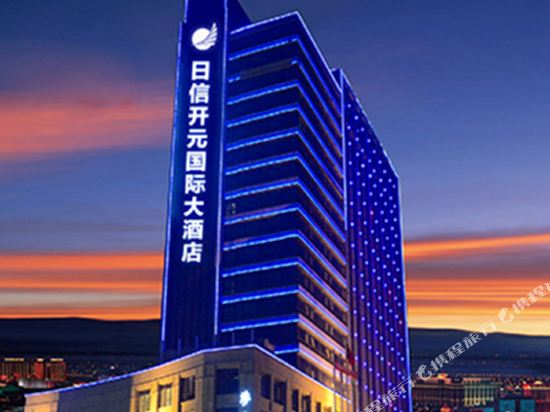 Ri Xin Kai Yuan International Hotel