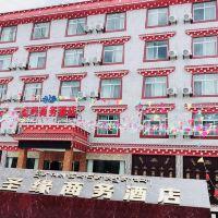 巴塘聖緣商務酒店酒店預訂