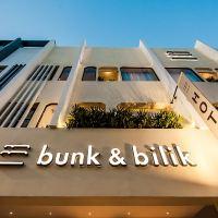 吉隆坡住宿旅舍酒店預訂
